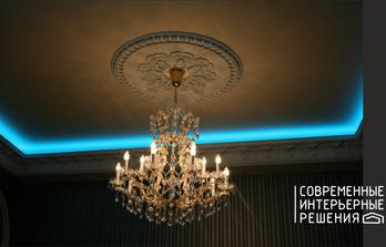 Портфолио установка светильников