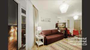 Дизайн гостиной - дизайн гостиной-кухни