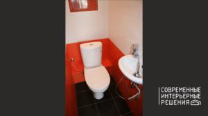 Заказать ремонт туалета