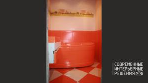 Ремонт ванной и туалета Москва